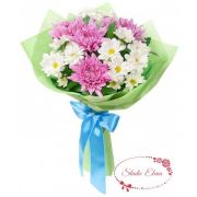 Букет хризантем різного виду - Амелія