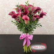 17 рожевих калл - Фредді