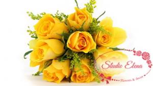 Желтый букет цветов — Для тебя