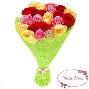 Микс роз в букете — На рассвете