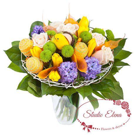 Апрельский Букетик из свежих цветов