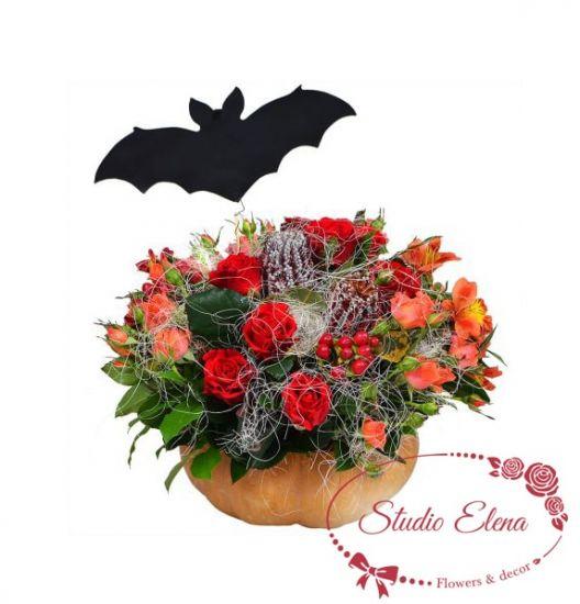 Букет живых цветов — Хэллоуин декор