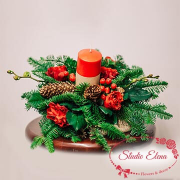 Прикраса різдвяного столу - Вечеря з Бруний і Ельторо