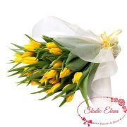 Желтые тюльпаны в букете — Весеннее настроение